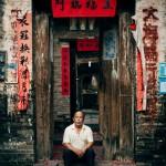 china00011